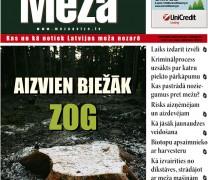 Meža Avīze Nr. 225 (03.2014.)