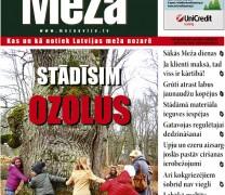 Meža Avīze Nr. 226 (04.2014.)