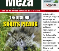 Meža Avīze Nr. 229 (07.2014.)
