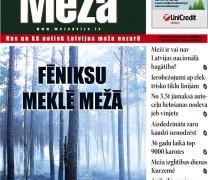 Meža Avīze Nr. 230 (08.2014.)