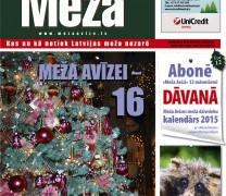 Meža Avīze Nr. 234 (12.2014.)