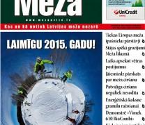 Meža Avīze Nr. 235 (01.2015.)