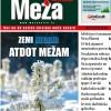 Meža Avīze Nr. 236 (02.2015.)
