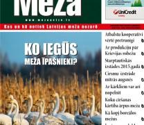 Meža Avīze Nr. 237 (03.2015.)