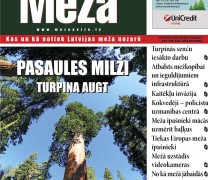 Meža Avīze Nr. 241 (07.2015.)