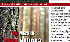 Meža Avīze Nr. 242 (08.2015.)