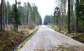 Atbalsts pašvaldības lauku ceļu būvei