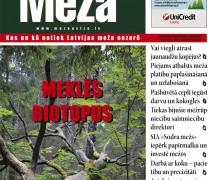 Meža Avīze Nr. 243 (09.2015.)