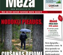 Meža Avīze Nr. 246 (12.2015.)