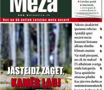 Meža Avīze Nr. 249 (3.2016.)