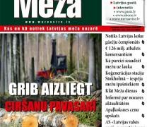 Meža Avīze Nr. 250 (4.2016.)