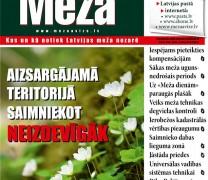 Meža Avīze Nr. 251 (5.2016.)