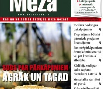 Meža Avīze Nr. 255 (9.2016.)