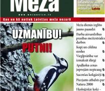 ☂ Meža Avīze Nr. 263 (05.2017.)