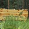 AS «Latvijas valsts meži» elektronisko iepirkumu sistēmā