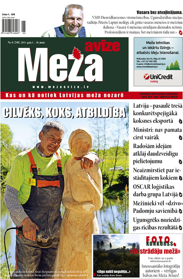 MA_240-1vaks