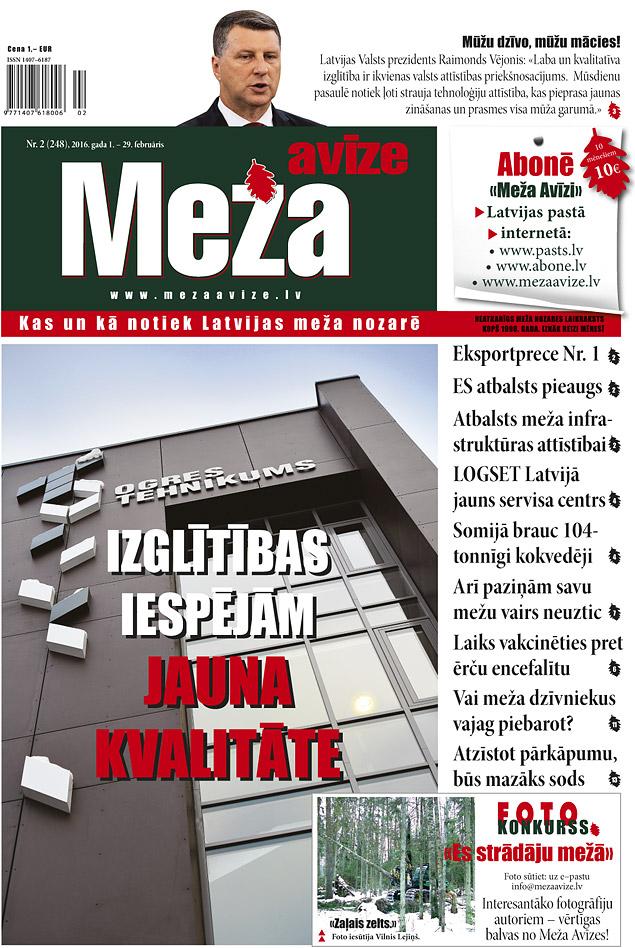 MA_248-1vaks