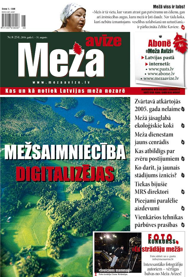 MA_254-1vaks