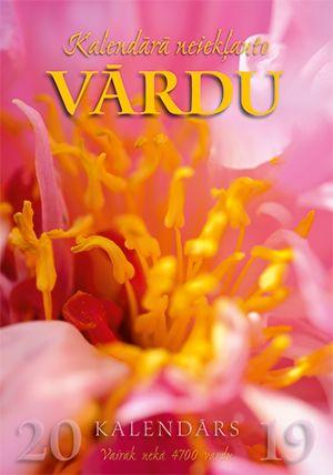 http://www.mezaavize.lv/kalendari/