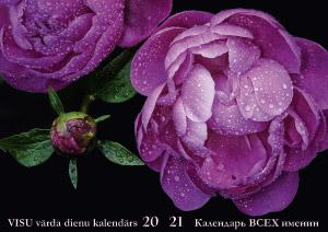 http://www.mezaavize.lv/visu-varda-dienu-kalendars/