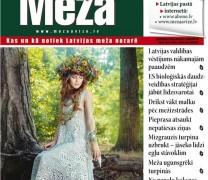☂ Meža Avīze Nr. 300 (06.2020.)