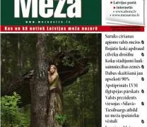 ☂ Meža Avīze Nr. 302 (08.2020.)