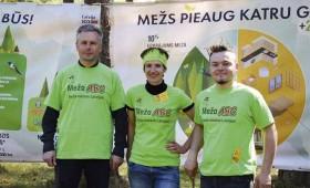 Latvijas Meža īpašnieku biedrībai 15 gadu jubileja